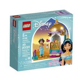 LA PETITE TOUR DE JASMINE LEGO DISNEY #41158