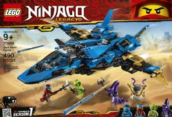 LE SUPERSONIQUE DE JAY (NINJAGO) #70668***