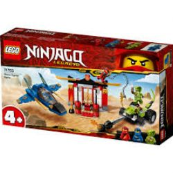 NINJAGO - LE COMBAT DU SUPERSONIQUE