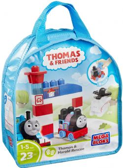THOMAS LE TRAIN HAROLD ET THOMAS SECOURI